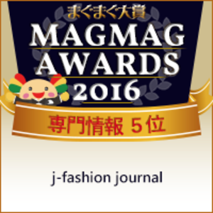 Mag2year2016_0001355612_specialty_2